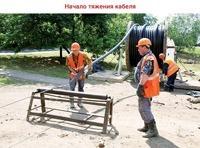 Высоковольтный кабель в Жигулевске